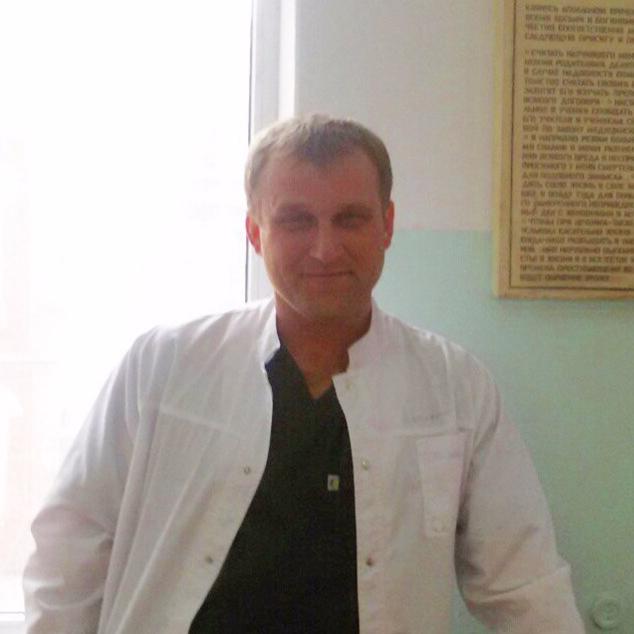 Голубцов Сергей Петрович.Врач стоматолог-хирург.