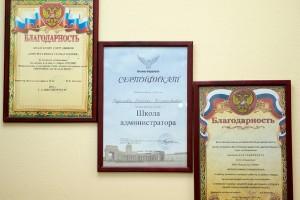 сертификаты Стоматология на Народной