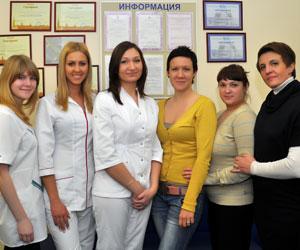 Коллектив стоматологии на Народной