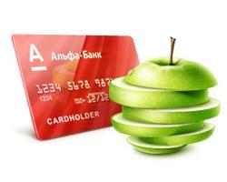 Мы являемся официальными партнерами «Альфа банка»
